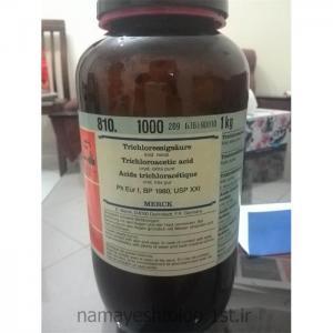 درمان زگیل تناسلی با اسید تریکلرواستیک