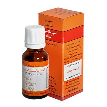 اسید سالیسیلیک برای درمان زگیل